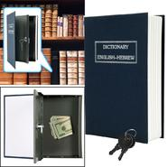 Dictionary Diversion Book Safe w/ Key Lock - Metal at Sears.com