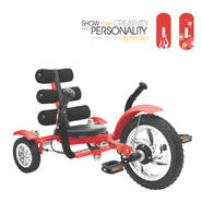 MOBO Mini - The World's Smallest Luxury Three Wheeled Cruiser (Red) at Kmart.com