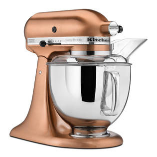 KitchenAid KSM152PSCP Satin Copper Custom Metallic Series 5-Quart Stand Mixer at Sears.com