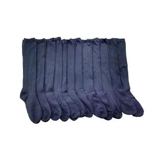 Ex-Cell 12 Pairs Of excell Women's Long Knee High Socks, Solid Navy, Sock Size 9-11