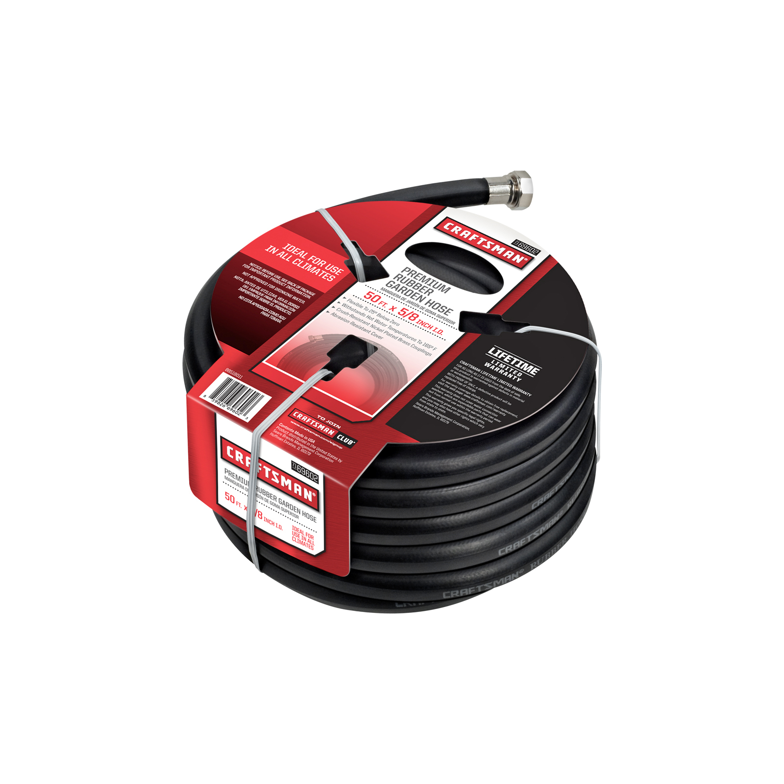 Craftsman 69602 58 x 50 All Rubber Garden Hose Sears