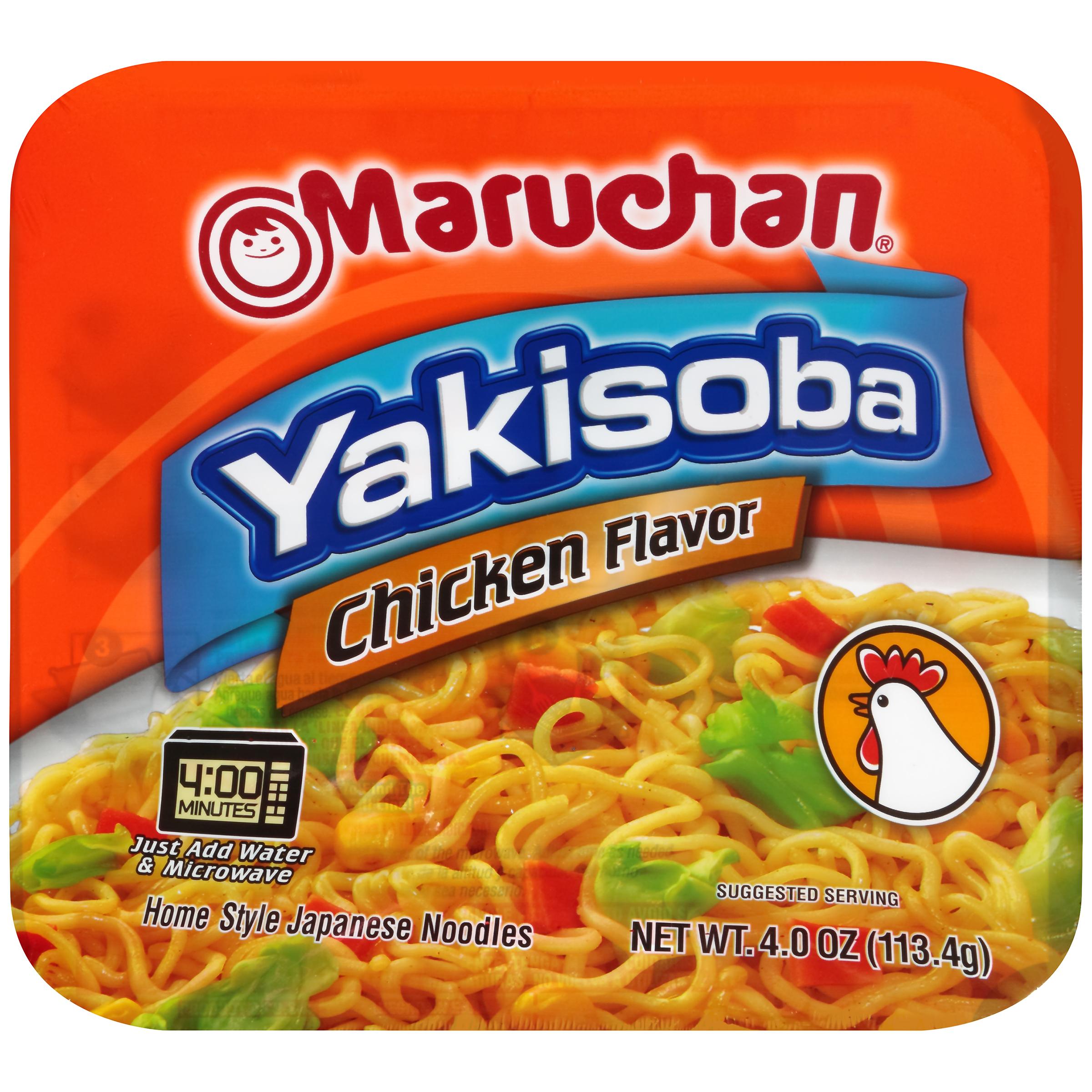 Maruchan Yakisoba Noodles, Japanese, Home-Style, Chicken Flavor, 4 oz (113 g) PartNumber: 08773811000P KsnValue: 54769211 MfgPartNumber: KND135