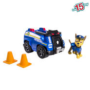 Paw Patrol Chase's Cruiser at Sears.com