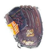 Rawlings All Leather Adult Baseball Glove at Kmart.com
