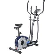 Body Champ Cardio Dual Trainer at Sears.com