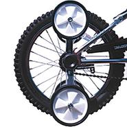 Trailgator Bike Training Aid Training Wheels at Sears.com