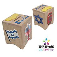 Kidkraft Tzedakah Box at Kmart.com