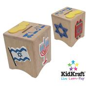 Kidkraft Tzedakah Box at Sears.com