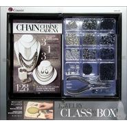 Cousin Jewelry Basics Silver Chain Class In A Box Kit at Sears.com