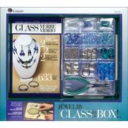Cousin Jewelry Basics Bright Glass Class In A Box Kit at Kmart.com