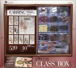 Cousin Jewelry Basics Gold & Copper Earrings Class In A Box Kit