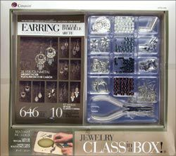Cousin Jewelry Basics Silver Tone Earrings Class In A Box Kit