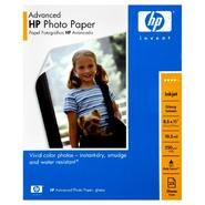 hp invent HP Photo Paper, Advanced, Glossy, 25 sheets at Kmart.com