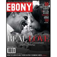 Ebony Magazine at Kmart.com