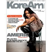 KoreAm Journal Magazine at Kmart.com