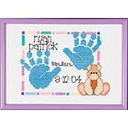 "JANLYNN Special Moments Baby Handprints Mini Counted Cross Stitch Ki-7""X5"" 14 Count Magenta Frame at Sears.com"