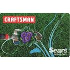 Lawn & Garden 2 eGift Card