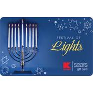 Hanukkah eGift Card at Kmart.com