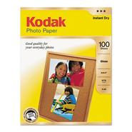 Kodak Glossy Photo Paper, 8-1/2 x 11, 100 Sheets/Pack at Kmart.com