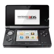 The Ultimate 3DS Gaming Bundle at Kmart.com