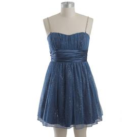 Speechless Junior's Babydoll Party Dress at Sears.com
