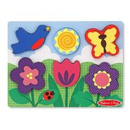 Melissa & Doug Chunky Scene - Flower Garden at Sears.com