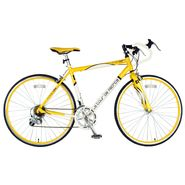 Tour De France Stage One Yellow Jersey - 51cm at Sears.com