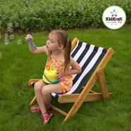 Kidkraft Outdoor Sling Chair at Sears.com