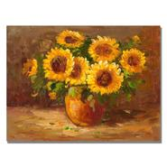 "Trademark Fine Art 24x32 inches ""Sunflowers Still Life"" at Kmart.com"