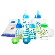 The First Years Boy's Bottle GumDrop Set at Kmart.com