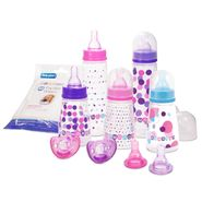 The First Years Girl's Bottle GumDrop Set at Kmart.com