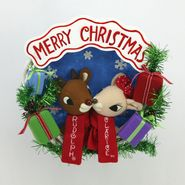 "Rudolph The Rednosed Reindeer 13"" Rudolph w/Friends Wreath at Kmart.com"