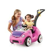 Step 2 Whisper Ride Buggy II Pink at Kmart.com