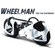Wheelman 50cc Skateboard White at Kmart.com