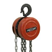 Speedway Start to Finish 1 Ton Chain Hoist - 7518 at Sears.com