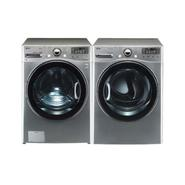 LG 4.0 cu. ft. Front-Load Washer and 7.3 cu. ft. Steam Dryer Bundle at Sears.com