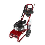 Craftsman Pressure Washer 2700 PSI, 2.3 GPM Honda Powered at Craftsman.com