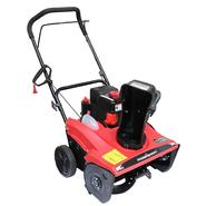 Power Smart 7653 21-Inch 208CC LCT Gas Powered Single Stage Snow Thrower with Electric Start at Sears.com