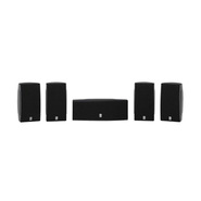 Yamaha NS-AP1405 Ultra Compact 5.0 Surround Theater Speaker Package at Kmart.com