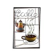 "Elements Metal Coffee Plaque 19.5"" X 12.75"" at Kmart.com"