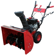 Power Smart 7651 28-Inch 208CC LCT Gas Powered Two Stage Snow Thrower With Electric Start at Kmart.com