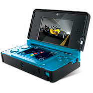 dreamGEAR 3DS Power Case at Kmart.com