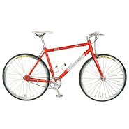 Tour De France Stage One Vintage Red 56cm Fixed Gear Bicycle at Sears.com
