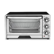 Cuisinart Custom Classic Toaster Oven Broiler at Sears.com