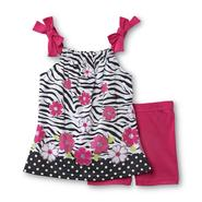 WonderKids Infant & Toddler Girl's Tank Top & Bike Shorts - Zebra Print at Kmart.com