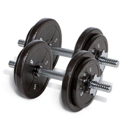 Marcy 40 lb. Dumbbell Set at Kmart.com