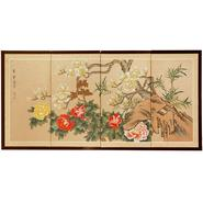 Oriental Furniture Harmony in Nature Room Divider - (24 in. x 48 in.) at Kmart.com
