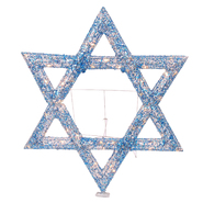 Decra Lite LTD 36 in. Hanukkah Star of David with Lights at Kmart.com