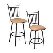 Essential Home Cameron Bar Stool at Kmart.com