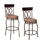 Essential Home Olivia Bar Stool at Kmart.com
